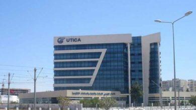 Photo of L'UTICA appelle le Gouvernement à venir à la rescousse des secteurs de la Restauration et des Cafés