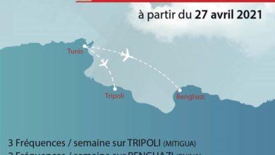 Photo of Tunisair: reprise des vols vers la Libye