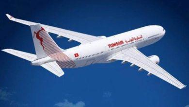 Photo of Tunisair: 2ème vol de rapatriement des Tunisiens bloqués au Maroc