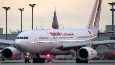 Photo of Tunisair : Changement d'adresse à Montréal