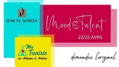 Photo of Dar El Marsa : exposition de Mood Talent