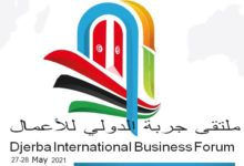 Photo of Djerba International Business Forum 2021