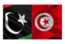 Photo of Agents de voyages libyens en Tunisie