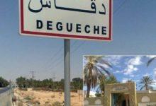 Photo of Deguech : bientôt municipalité touristique