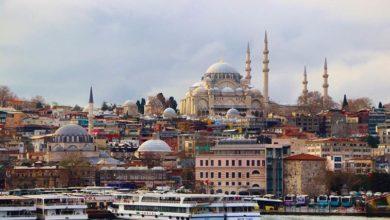 Photo of TURQUIE : MISE A JOUR DES CONDITIONS D'ENTREE