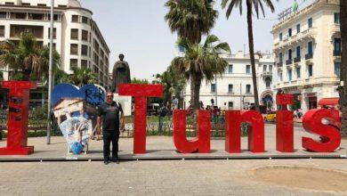 Photo of LA FTAV REJETTES LES DECISIONS EMISES PAR LES GOUVERNEURS DU GRAND TUNIS