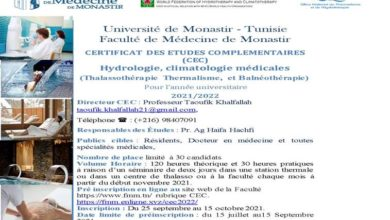 Photo of ETUDES COMPLEMENTAIRES EN HYDROLOGIE ET CLIMATOLOGIE MEDICALE