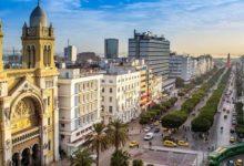 Photo of LES CONDITIONS D'ENTRÉE EN TUNISIE