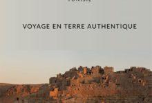 Photo of DAHAR ® «voyage en terre authentique»