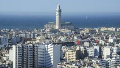 Photo of Maroc: mise à jour des conditions de déplacement vers le Maroc