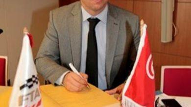 Photo of Makram Chouchène est nommé PDG de la Société tunisienne du tourisme des jeunes, Sotutour.